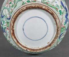 Large Chinese Famille Rose Vase - 717845