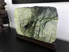 Large Chinese Scholar Greenery Stone on Stand - 997017
