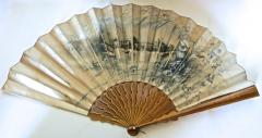 Large Hand Held Fan Columbian Exposition Circa 1893  - 677454