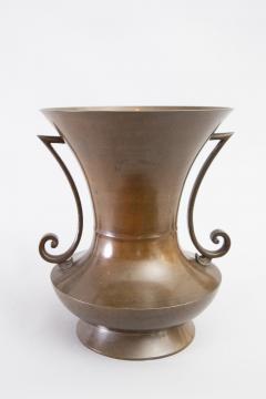 Large Japanese Bronze Vase - 1303867