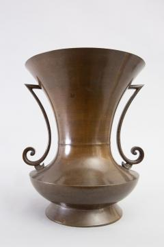Large Japanese Bronze Vase - 1303885