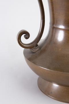 Large Japanese Bronze Vase - 1303886
