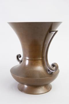 Large Japanese Bronze Vase - 1303887