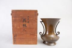 Large Japanese Bronze Vase - 1303889