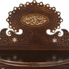 Large Moorish style mother of pearl inlaid display cabinet - 1459603