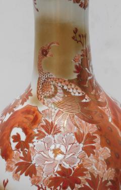 Large Pair of Japanese Kutani Porcelain Lamps - 1941505