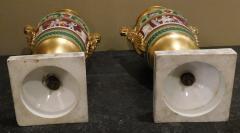 Large Pair of Old Paris Empire Porcelain Vases - 753786