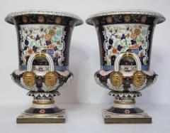 Large Scale Pair of Royal Crown Derby Style Campana Urns - 1912631