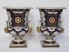 Large Scale Pair of Royal Crown Derby Style Campana Urns - 1912633