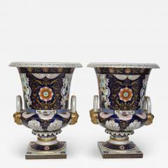 Large Scale Pair of Royal Crown Derby Style Campana Urns - 1940509