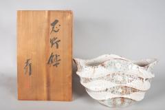 Large Shino ware Vase - 1154880