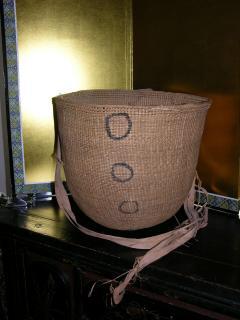 Large Vintage Burden Gathering Basket Yanomami - 922899