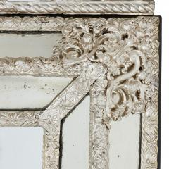 Large antique French silvered rectangular mirror - 1577222