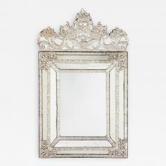 Large antique French silvered rectangular mirror - 1579239