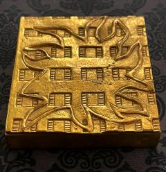 Line Vautrin French Sculpted Bronze Box Line Vautrin Day and Night - 1967487