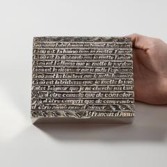 Line Vautrin Silvered bronze box La pri re de Saint Fran ois  - 1690756
