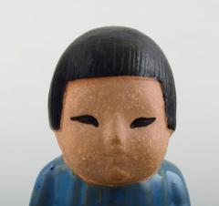Lisa Larson Stoneware figure from All the worlds children Mei  - 1373249