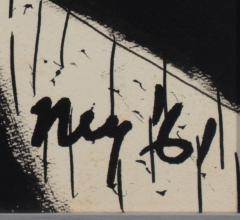 Lloyd Raymond Ney Black White  - 1254133