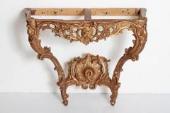 Louis XV French Console Table with Marble Top - 1984095