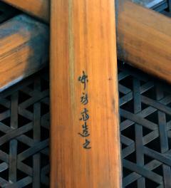Maeda Chikubosai I Japanese Woven Bamboo Brazier by Maeda Chikubosai I - 1430514