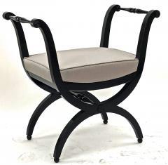 Maison Jansen Maison Jansen refined harp shaped pair of black lacquered stools - 939739
