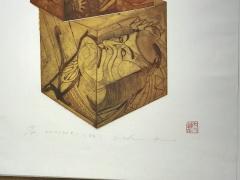 Makoto Ouchi Kumadori - 1179627