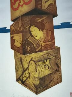 Makoto Ouchi Kumadori - 1179628