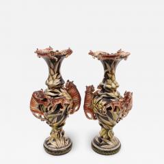 Mandla Enkosi Ngwenya Tiger Vases Pair - 1627559