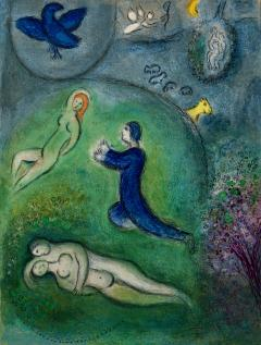 Marc Chagall Daphnis and Chlo  - 1486171