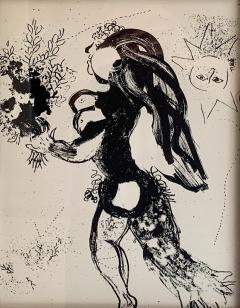 Marc Chagall Marc Chagall Lithograph The Offering  - 1453447