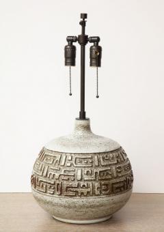 Marius Bessone Monumental ceramic lamp with deeply incised design - 1131092