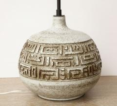 Marius Bessone Monumental ceramic lamp with deeply incised design - 1131094