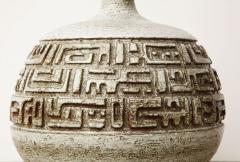 Marius Bessone Monumental ceramic lamp with deeply incised design - 1131098