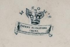 Masons Ironstone China Japan Pattern Jug - 821541