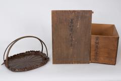 Meiji Period Copper Lotus Leaf Tray - 1805104