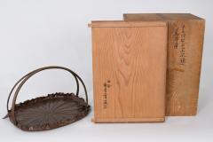 Meiji Period Copper Lotus Leaf Tray - 1805106