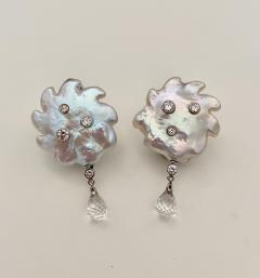Michael Kneebone Michael Kneebone Baroque Pearl Diamond Crystal Briolette Dangle Earrings - 1631179