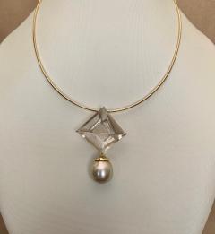 Michael Kneebone Michael Kneebone Fantasy Cut Rutile Quartz Golden South Seas Pearl Pendant - 1448819