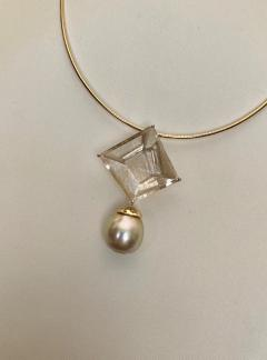 Michael Kneebone Michael Kneebone Fantasy Cut Rutile Quartz Golden South Seas Pearl Pendant - 1448828