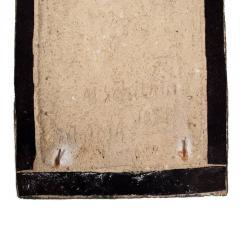 Michael Schilkin Early Wall Relief by Michael Schilkin for Arabia 1938 - 1202820