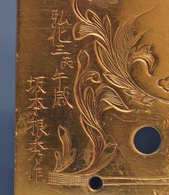 Mid 19th Century Japanese Bracket Clock with Original Case - 1184122