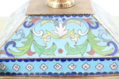 Mid 20th Century Brass or Glass Frame Mantel Clock - 944945