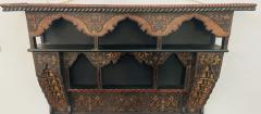 Mid 20th Century Moroccan Wall Shelf or Spice Rack - 1638890