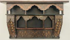 Mid 20th Century Moroccan Wall Shelf or Spice Rack - 1638899