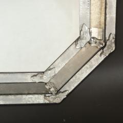 Mid Century Octagonal Mosaic Chain Beveled Antiqued Mirror w Appliques - 1949931