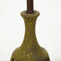 Mid Century Organic Modern Sculptural Latticework Table Lamp - 1733329