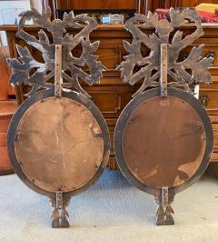 Mid Century Vintage Mirrors a Pair - 2072509