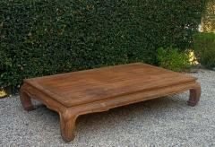 Ming Style Patinated Wooden Cocktail Table - 1749554