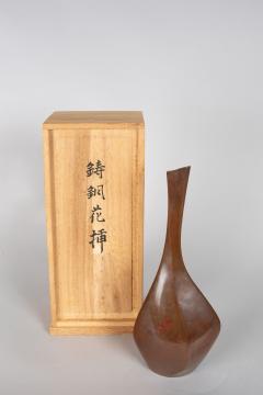 Modern Japanese Bronze Bud Vase - 1428237