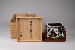 Modern Japanese Ceramic Vase - 1571862